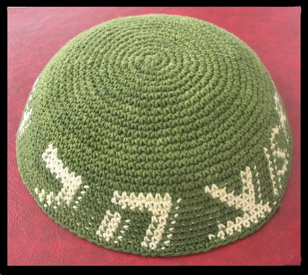 Knitted Kippa kipa soldier in Israel army IDF Jewish