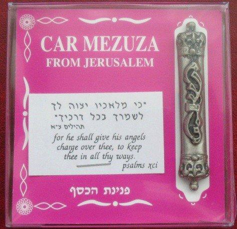 Beautiful pewter car mezuza mezuzah Shadai motif Israel