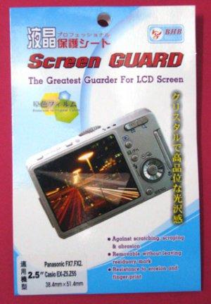 Screen Guard for Digital Camera