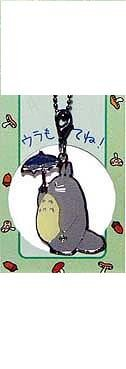 Chain Strap Holder & Hook - Totoro - Ghibli - 2006 (new)