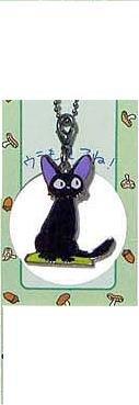 Both Sides Keychain - Jiji - Kiki's Delivery Service - Ghibli - 2006 (new)