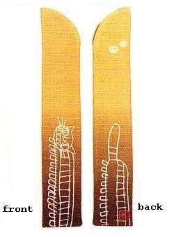 Ghibli - Nekobus (Catbus) - Folding Fan Case - 2006 (new)