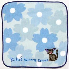 Ghibli - Kiki's - Jiji - Mini Towel - Jiji Embroidered - blue (new)