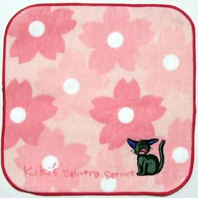 Ghibli - Kiki's - Jiji - Mini Towel - Jiji Embroidered - pink (new)
