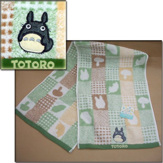 Ghibli - Totoro - Face Towel - Totoro Applique - fluffy - green - RARE (new)