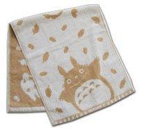 Ghibli - Totoro - Bath Towel - Natural Colored Cotton - brown - Omajinai (new)