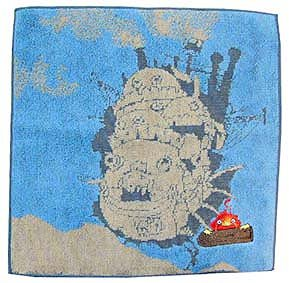 Mini Towel - Calcifer Embroidered - blue - Howl's Moving Castle - no production (new)