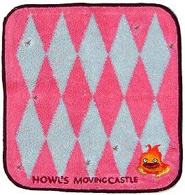Howl's Moving Castle - Mini Towel - Calcifer Embroidered - pink - SOLD OUT (new)