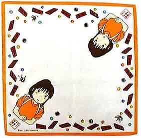 Chihiro (Sen) - Handkerchief (new)