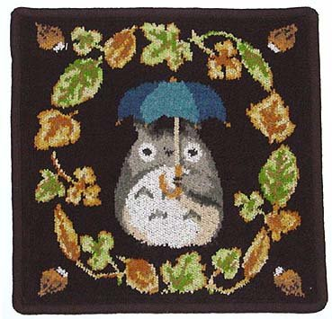 Totoro - Mini Towel - Chenille Weave - Reversible - Ikibuki Brown (new)