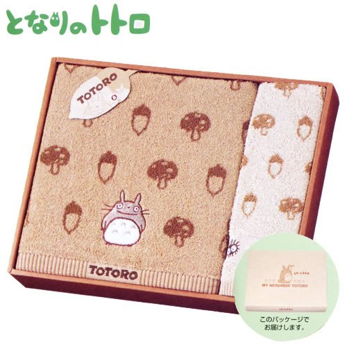 Totoro - Towel Gift Set - Wash & Bath Towel - Family - SOLD OUT (new)