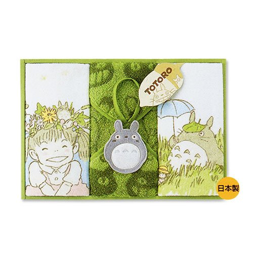 Ghibli - Totoro - Towel Gift Set - 2  Wash & Loop Hand Towel - Hohoemi (new)