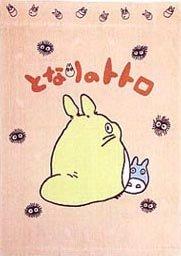 Ghibli - Totoro - Small Towel Blanket - 85x115cm - Chirami - 2006-outproduction-2 left(new)