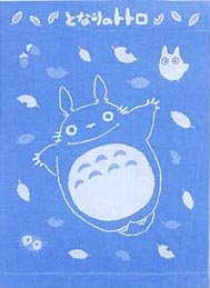 Ghibli - Totoro & Sho Totoro - Towel Blanket (S) 85x115cm - Organic Cotton - Sorairo - 2006 (new)