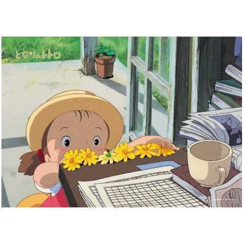 108 pieces Jigsaw Puzzle - mei no ohanayasan - Mei - Totoro - Ghibli - Ensky (new)