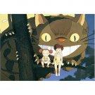 108 pieces Jigsaw Puzzle - nekobus to satsuki & mei - Nekobus & Mei & Satsuki - Ghibli (new)