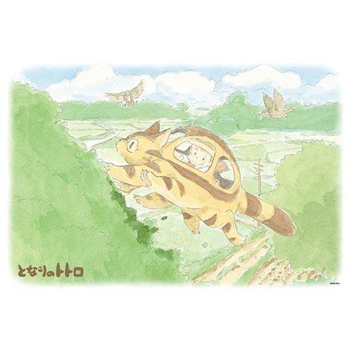 300 pieces Jigsaw Puzzle - sora e osanpo - Konekobus & Mei - Ghibli - Ensky (new)
