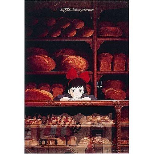 300 pieces Jigsaw Puzzle - miseban - Kiki & Jiji - Kiki's Delivery Service - Ghibli - Ensky (new)