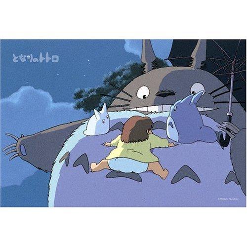 300 pieces Jigsaw Puzzle - tsukamatte - Totoro & Chu & Sho Totoro & Mei - Ghibli (new)