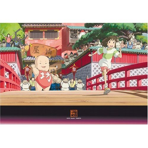 300 pieces Jigsaw Puzzle - sayonara yuya - Spirited Away - Ghibli - Ensky (new)