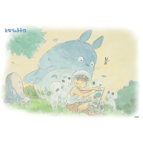 SOLD - 300 pieces Jigsaw Puzzle - ushiro wa dare - Totoro & Boy & Kodama - out of production (new)