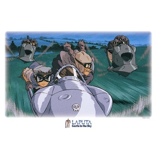 Ghibli - Laputa (flight) - 1000 pieces Jigsaw Puzzle - teikuhikou (new)