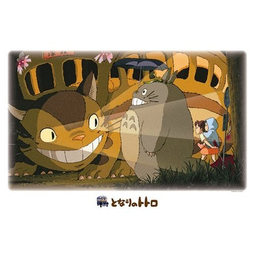 1000 pieces Jigsaw Puzzle - nekobus touchaku - Nekobus & Mei & Satsuki - Ghibli (new)