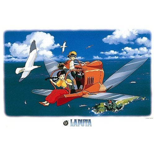 1000 pieces Jigsaw Puzzle - kimi wo nosete - Sheeta & Pazu - Laputa - Ghibli - Ensky (new)