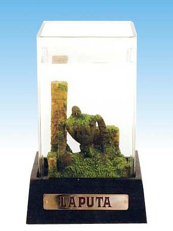 LED Aqua Plant Mini Tank - change colors - Laputa Robot - 2006 - Ghibli (new)
