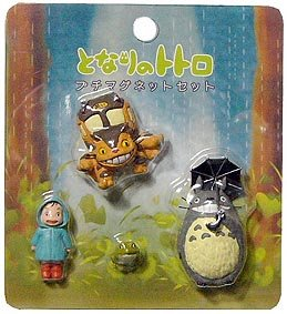 SOLD - Magnet Set - Totoro & Nekobus & Mei & Frog - 2006 -out of production (new)