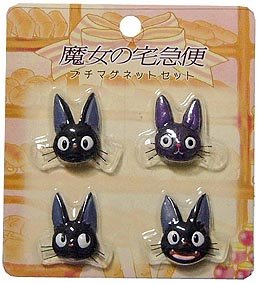 SOLD - Magnet Set - 4 Jiji - Kiki's Delivery Service - 2006 - out of production (new)