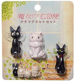 Ghibli - Kiki's Delivery Service - Jiji & Lily & Kids - Magnet Set - 2006 (new)