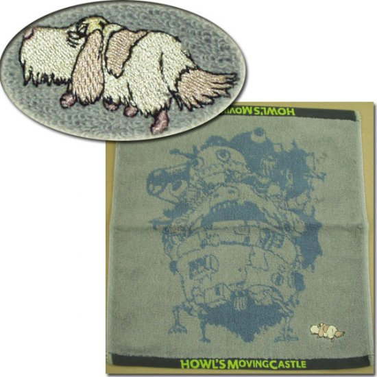 Howl's Moving Castle - Hand Towel - Heen Embroidered - blue - Sold Out (new)