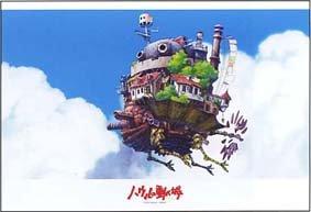 Ghibli - Howl's Moving Castle - 300 pieces Jigsaw Puzzle - aratana tabidachi (new)