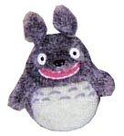 Plush Doll (S) - H15cm - Howl - Totoro - Ghibli - Sun Arrow (new)