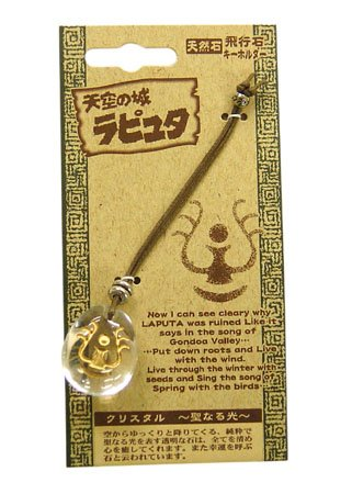 Strap Holder - Natural Stone - Crystal  - Laputa Crest - Ghibli (new)