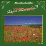 Ghibli - World of Hayao Miyazaki (3) - Orgel CD Collection (new)
