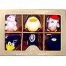 6 Mascot Chain Strap Holder - Bounezumi & Ootorisama & Oshirasama & Kaonashi - Spirited Away (new)