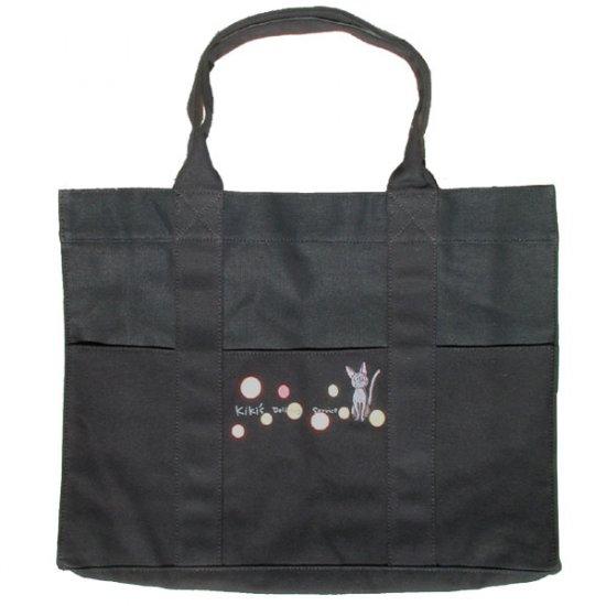 Ghibli - Kiki's - Jiji - Tote Bag - Jiji Embroidered - black - SOLD OUT (new)