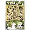 45 Rubber Sheets & Stand Set - Totoro & Chu & Sho & Nekobus & Kurosuke & Mei - made in Japan (new)