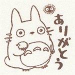 Ghibli - Totoro & Makkuro Kurosuke - Pre-inked / Self-inking Stamp - brown - Thank You -SOLD(new)