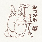 Ghibli - Totoro & Makkuro Kurosuke - Pre-inked / Self-inking Stamp - brown - Otsukare -SOLD OUT(new)