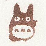 Ghibli - Totoro - Pre-inked / Self-inking Stamp - brown - SOLD (new)