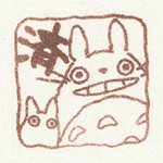Ghibli - Totoro & Sho Totoro - Pre-inked / Self-inking Stamp - brown - done - SOLD OUT (new)