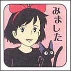 Ghibli - Kiki's Delivery Service - Kiki & Jiji - Stamp - Saw it - 2006 (new)