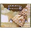 Towel Gift Set - Mini & Wash & Bath Towel & Pouch - Organic Cotton - Totoro - no production (new)