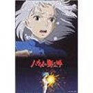 1000 pieces Jigsaw Puzzle - futari no yakusoku - Howl's Moving Castle - no production (new)