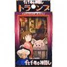 RARE 1 left - Playing Cards - Plastic Case - Spirited Away - Ghibli - out of production