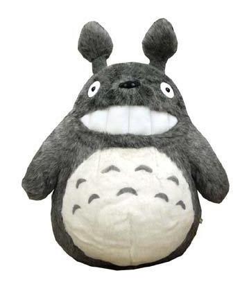 Plush Doll (LL) - H52cm - Smile - Totoro - Ghibli - Sun Arrow (new)