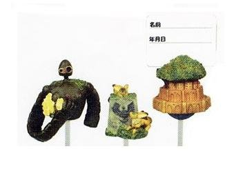 SOLD - 3 Pick Set - Laputa Robot & Gravestone with Kitsunerisu & Castle - out of production (new)